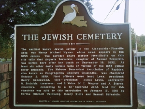 The Jewish Cemetery Marker